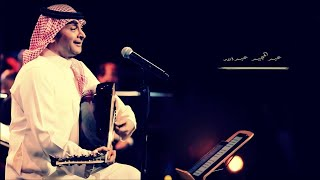 عبدالمجيد عبدالله - كيف أسيبك ( عود )