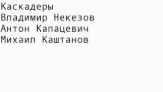 Пародия На Зайцев +1