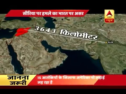 Air strikes on Syria to create impact on India?