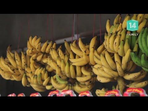 กล้วยเล็บมือนาง, ร้าน OLD TIME จ.ชุมพร - วันที่ 07 Jul 2018