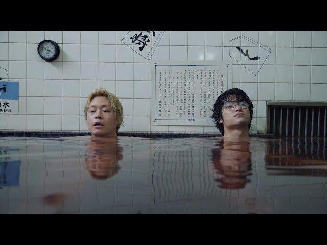 映画『メランコリック』予告編