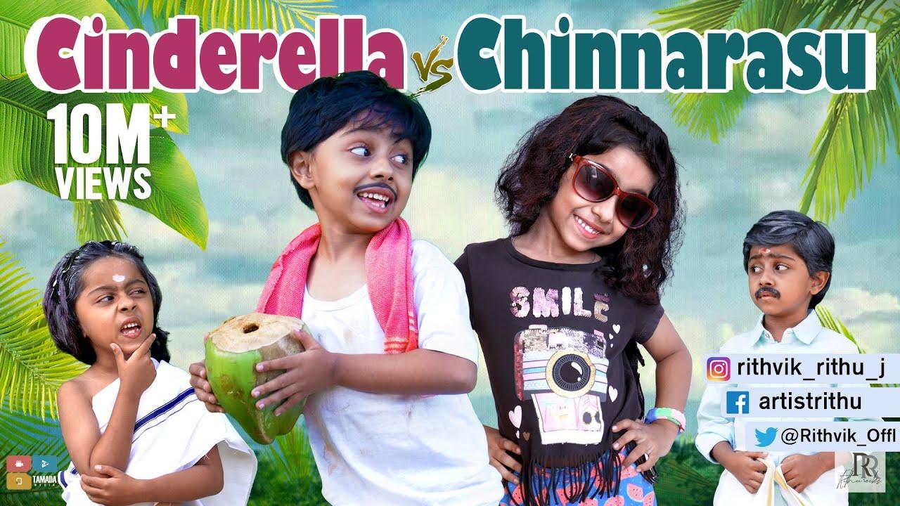 Cinderella Vs Chinnarasu   village Galatta   Tamil Comedy Video   Rithvik   Rithu Rocks
