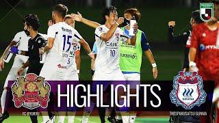 【公式】ハイライト:FC琉球vsザスパクサツ群馬 明治安田生命J2リーグ 第30節 2021/9/18