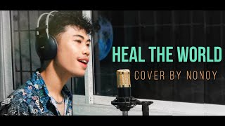 Heal The World by Michael Jackson | Cover by Nonoy