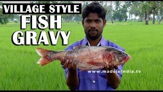 MAKING TESTY FISH GRAVY VILLAGE STYLE | CHEPALA PULUSU | VILLAGE FOODS FACTORY
