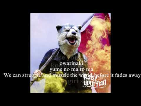MWAM - Raise your flag lyric video ( Unofficial )