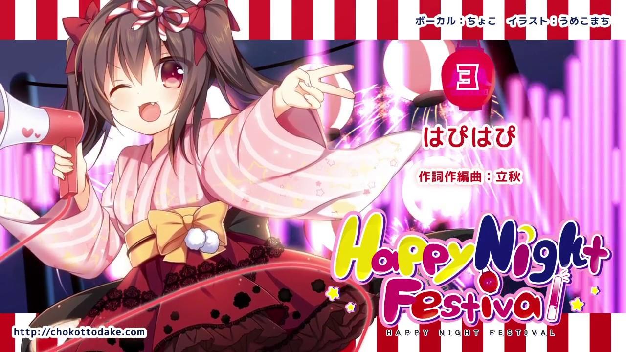 choko 6thAlbum「Happy Night Festival」