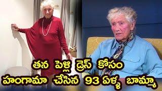 93 Year Old Great Grandmother - Asks Internet For Help Picking Wedding Dress | Frank Loves Sylvia