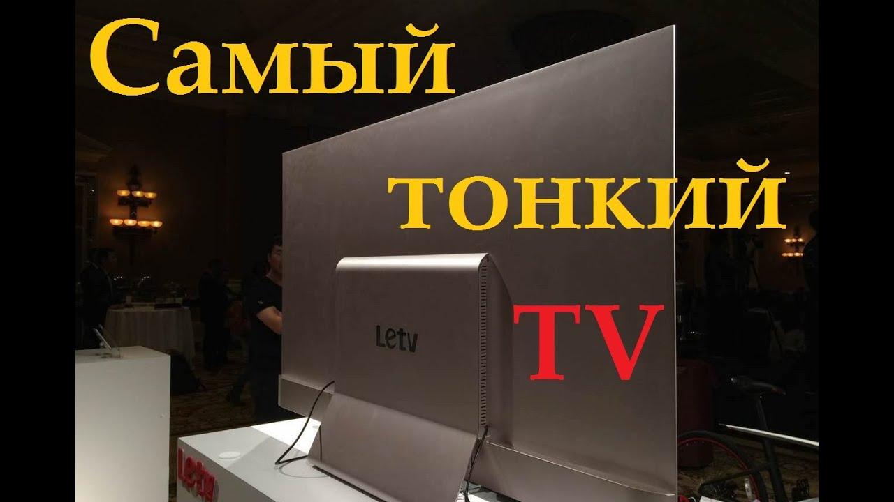 Элт, lcd, плазменные телевизоры leeco (letv). Обзоры, описания моделей. Подбор телевизора по параметрам. Оптовые и розничные цены. Купить.