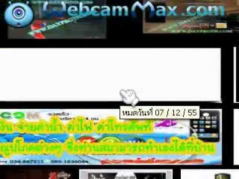 วิธีสมัครสมาชิก vip www.progame1online.myreadyweb.com