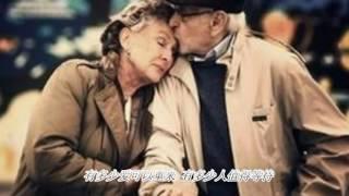 邓紫棋(GEM) 有多少爱可以重来 爱与痛的边缘 [MV]