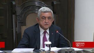 Սերժ Սարգսյանը հրաժարվել է իրեն հատկացված առանձնատան սեփականության իրավունքից