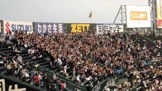 千葉ロッテ 「西岡剛」の応援歌 2010 交流戦 @甲子園 thumbnail