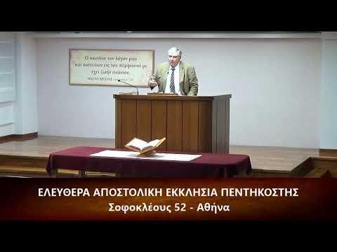 Το κατά Λουκάν Ευαγγέλιον κεφ. β΄ (2) 41-52 // Γιώργος Προκόπης
