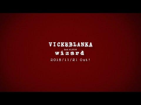 ビッケブランカ / 11/21(水)発売 2nd FULL ALBUM『wizard』全曲試聴トレーラー映像