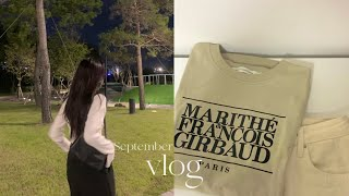 Vlog. 일상브이로그 | 데일리룩 | 가을 옷 언박싱…
