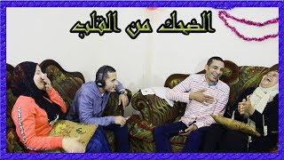 تحدي مع سلفتى واخو حمدى فى اقوى تحدي للسماعه & الضحك من اول ثانية لاخر ثانية