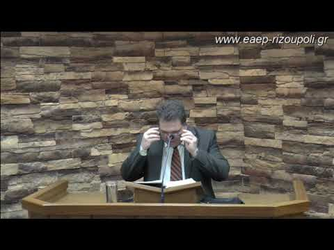 Πράξεις θ΄1-18  Δουγέκος Παναγιώτης 17/12/2018