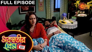 saraswatir Prem - Full Episode | 7 May 2021 | Sun Bangla TV Serial | Bengali Serial