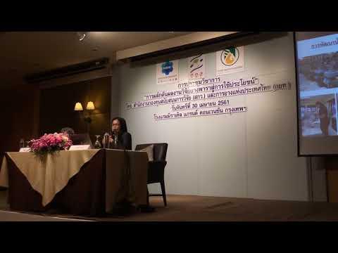 การยางแห่งประเทศไทย การลดสารเคมีที่เป็นพิษและอันตรายต่อสิ่งแวดล้อมในอุตสาหกรรมน้ำยางข้น