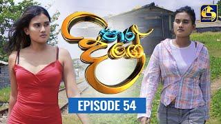 Paara Dige Episode 54 || පාර දිගේ  ||  03rd August 2021 Thumbnail