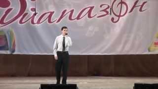 Вокальный конкурс Диапазон. Кузнецов Валерий