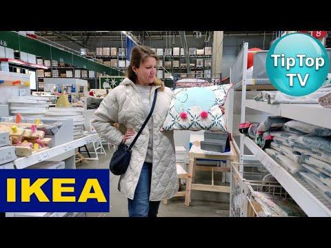 🌟ИКЕА ЗАКРОЮТ🔥ОТДЕЛ ПОСУДЫ🔥ОТДЕЛ УЦЕНКИ И ПРОДУКТЫ IKEA
