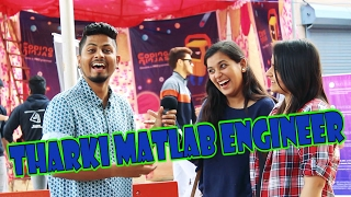ARE ENGINEERS THARKI ?? | Crazy Duksh