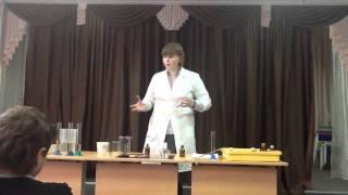 Урок химии для младших школьников