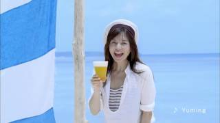 TVCM コマーシャル SUNTORY 2013CM一覧 https://www.youtube.com/user/u...