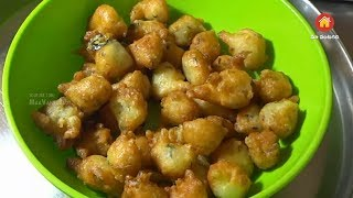Annam Tho Punugulu Snacks Recipe (అన్నంతో వేడివేడి  పునుగులు తయారు చేయుట)