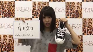 古賀成美 NMB48 古賀熟語 見てくださった皆様、ありがとうございました。ちょっとづつ成長していくので、これからも見て下さるとうれしいです!...
