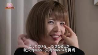 為了在亞洲舉辦個人演唱會,妄想物語認真地學習「中文」的綜藝節目。 妄想物語(妄想キャリブレーション)官方網頁:http://mosoclbr.com/ 妄想物語...