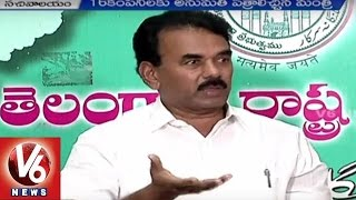 T Govt Gives Permit Letters to 16 New Industries | Jupally Krishna Rao in Secretariat | V6 News