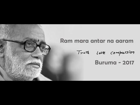 Ram Mara Antar Na Aaram | Moraribapu | Ramkatha | Burma - 2017