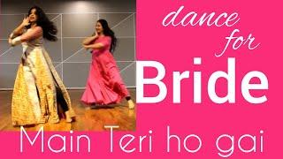 Gambar cover #mainterihogayi #MGmusic #BRIDE dance/graceful dance/ weddingDANCE/ MILLIND GABA/ best easy steps
