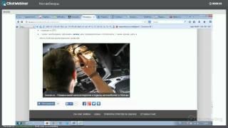 Смотреть видео обучение seo
