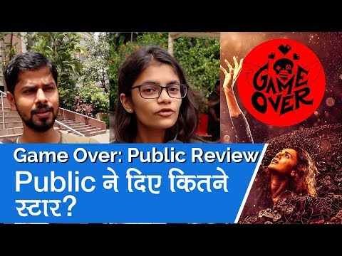 `Game Over` Taapsee Pannu starrer movie: Public Review