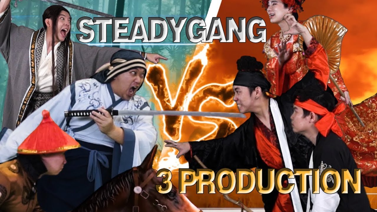 SteadyGang vs 3p【SteadyRapBattle 1.0】笑傲江湖互不爽差点打架版