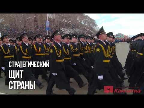 интим знакомства петропавловск-камчатский без регистрации