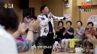 가수 문철-그대여 안녕(널보고싶다)[음악을 그리는 사람들]