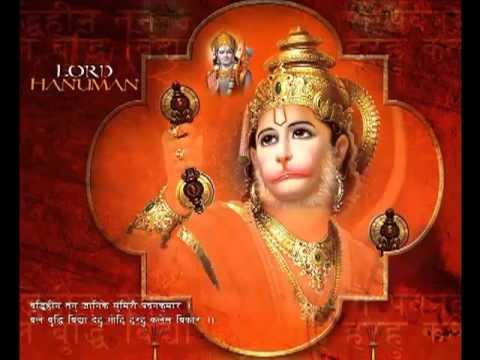 Shri Sankat Mochan (Album Version) song detail