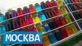 В честь Яблочного Спаса в Москве испекут 300-килограммовую шарлотку
