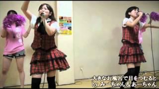OFR48おふろ共和国 OFR48ミニライブ in 湯郷 白寿の湯(埼玉) 湯郷玉川...