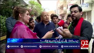 Night Edition | Why is Dr Aamir Liaquat confident for winning election 2018? | 22 July 2018