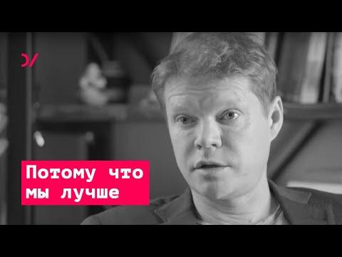 О взаимосвязи внешней и внутренней политики России – Александр Баунов