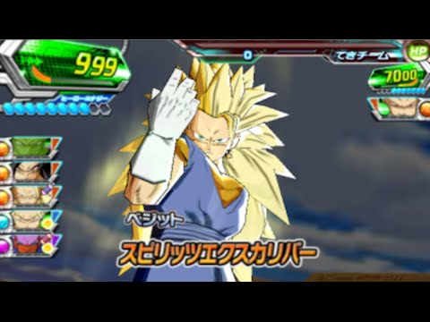 Dragon Ball Heroes: Ultimate Mission 2 (Part 42) ドラゴンボール ヒーローズ アルティメットミッション2