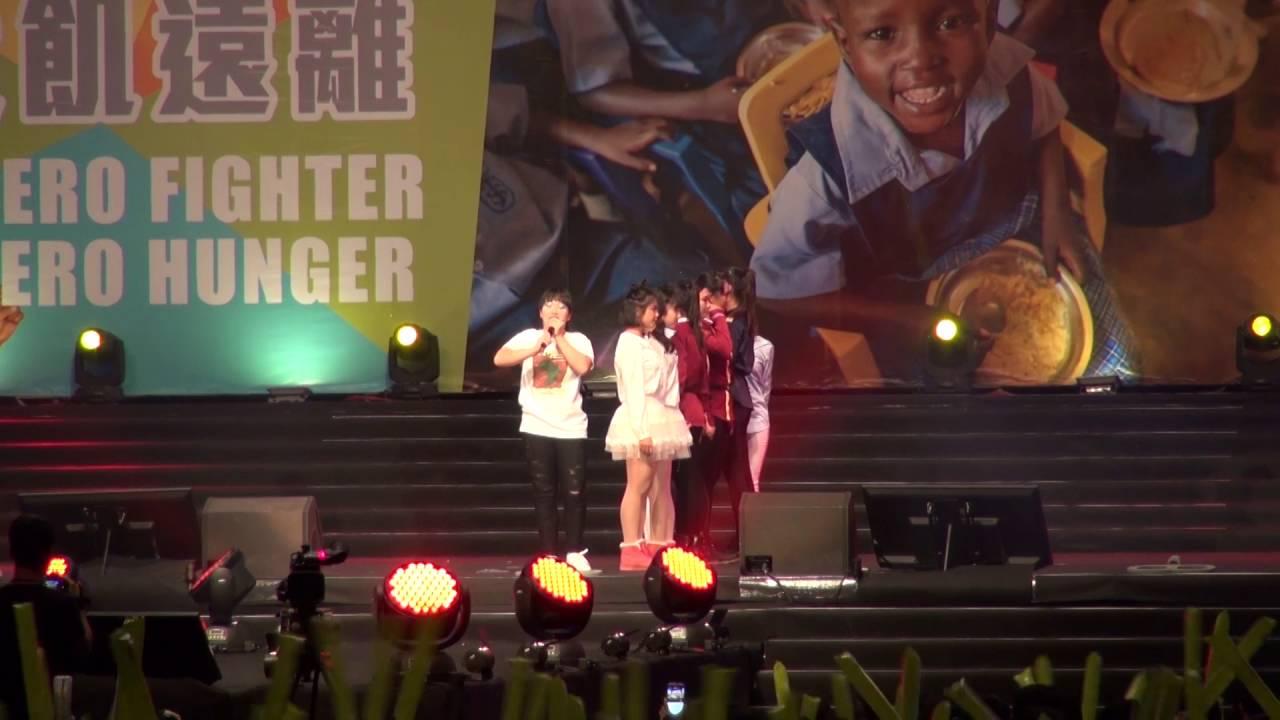 2016第27屆飢餓三十大會師/飢餓之夜-中華藝校影劇科 開場表演 - YouTube