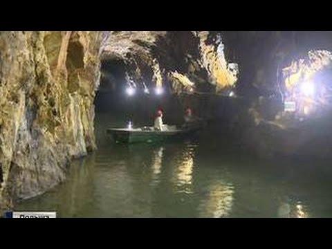 фото гора урале на подземный город ямантау