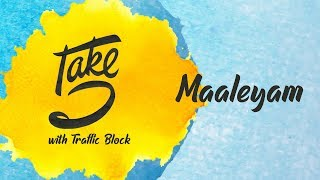 Gambar cover Maaleyam | Take 5 with Traffic Block | K. S. Chithra | Rakesh Kishore | Mikku Kavil
